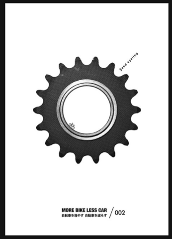 http://www.2qbike.com/images/bikegallery/88.png